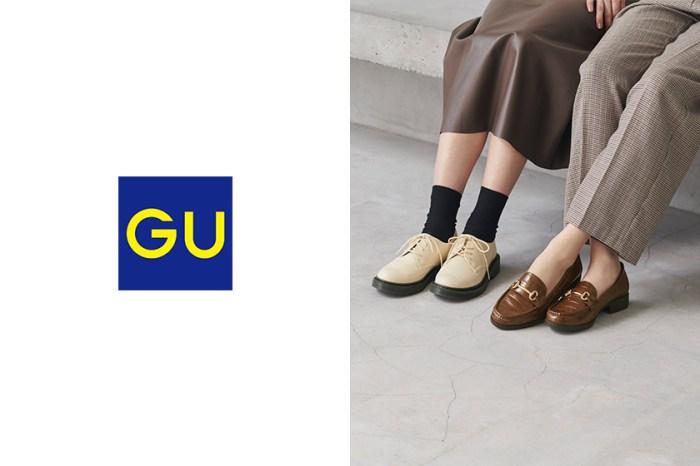 簡約而耐穿的日常單品:GU 這個全新系列為何引起廣大消費者一致好評?