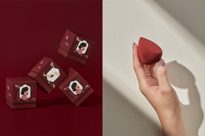 美妝蛋不再潮濕發霉的秘密:來自台灣的「點胭脂」打造平價又不失質感的化妝小物!