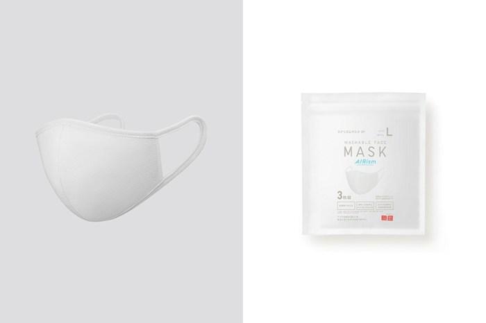 台灣販售資訊:日本銷售一空的 Uniqlo 涼感口罩 AIRism Mask 即將開賣!