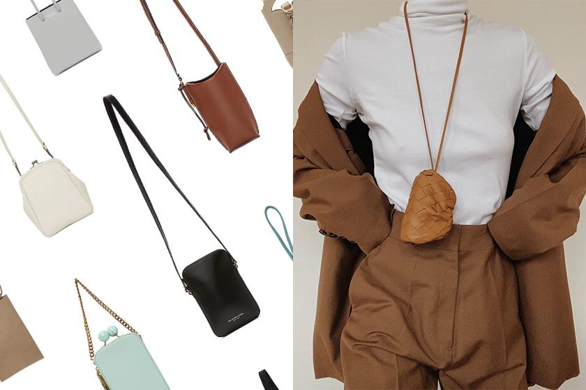 Designer Shoulder Pouch necklace iPhone bag SSENSE
