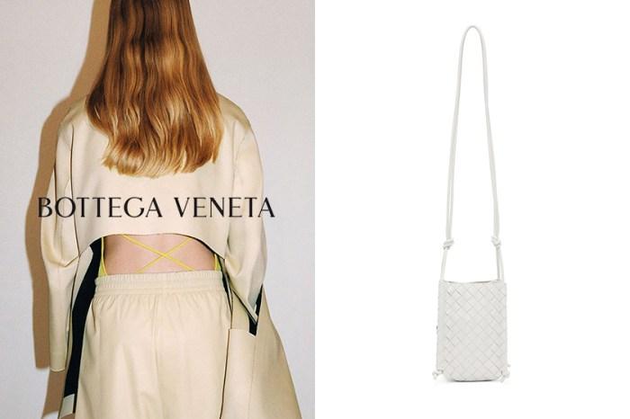 簡約卻不平凡:發現 Bottega Veneta 新品區藏著一枚純色肩背手袋!