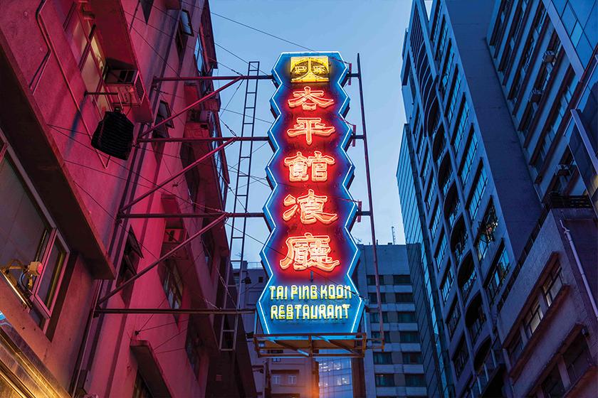 Hong Kong Travel Neon lights Street shot