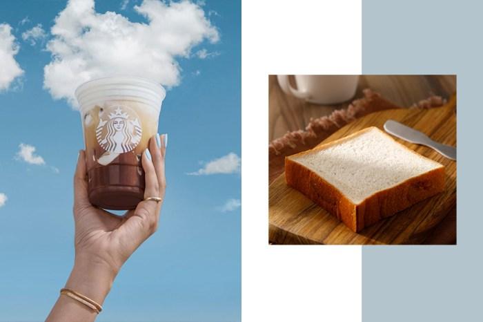 Starbucks 也吃得到生吐司!還推出全新蔬食系列主餐,減重、吃素的女生必關注!