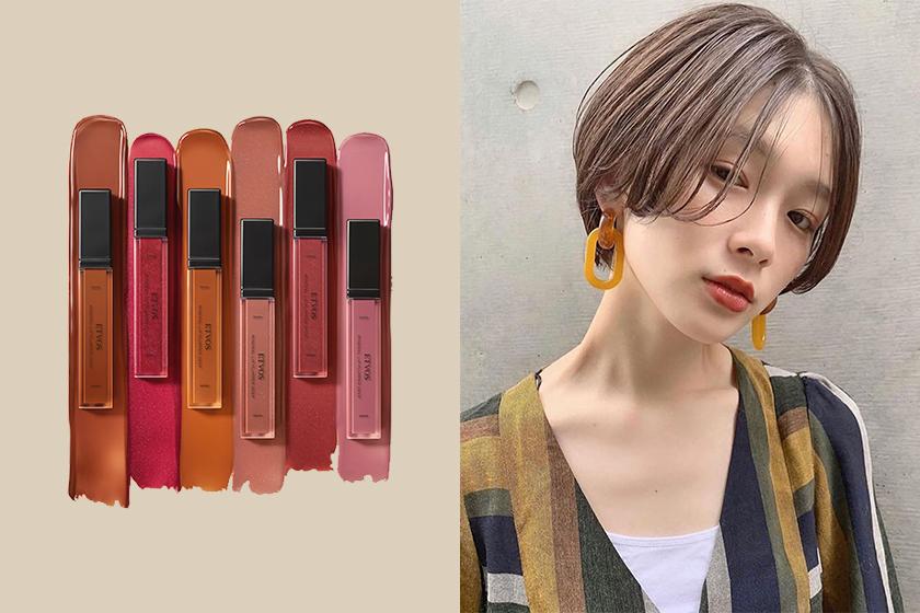 Japanese Makeup ETVOS 2020 FW