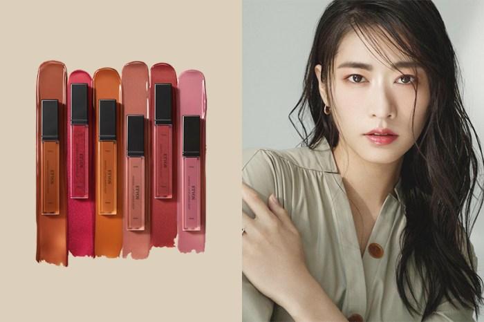 秋冬必備的光透感潤澤唇彩,原來日本女生都在關注這個天然礦物彩妝品牌!