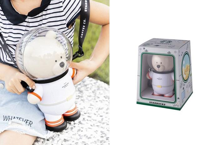 太空人外型可愛爆表:Starbucks 推出中秋限定的「登月小熊」爆米花桶!