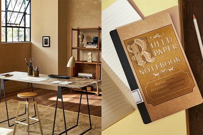 每次提筆都是一種樂趣:佈置質感居家怎能錯過 Zara Home 帶來的復古系列文具!