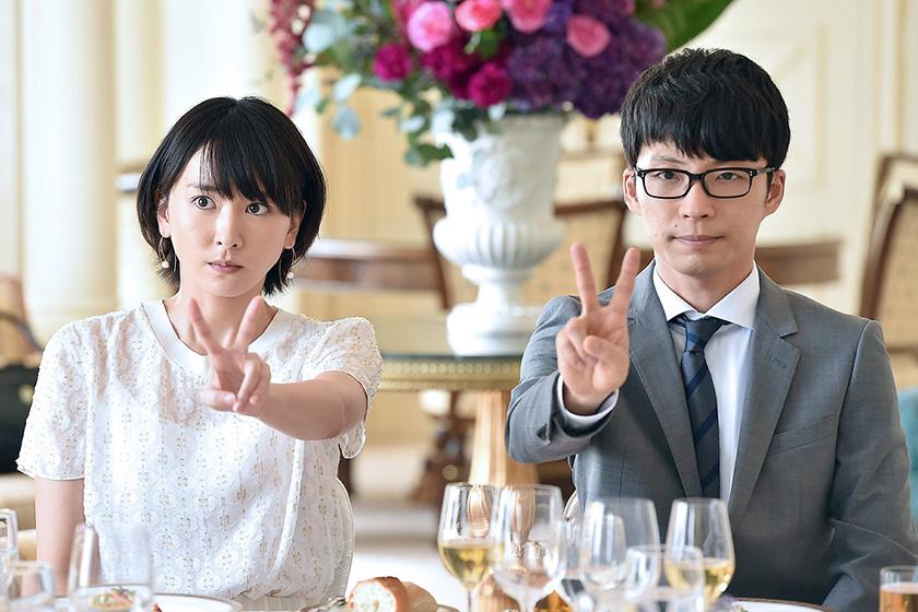 Japanese Drama We married as a job SP Aragaki Yui