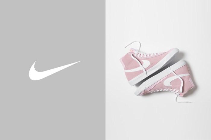 為足上增添一抹浪漫氣息:時髦女生熱愛的 Nike Blazer Mid 帶來淡雅的粉嫩色系!