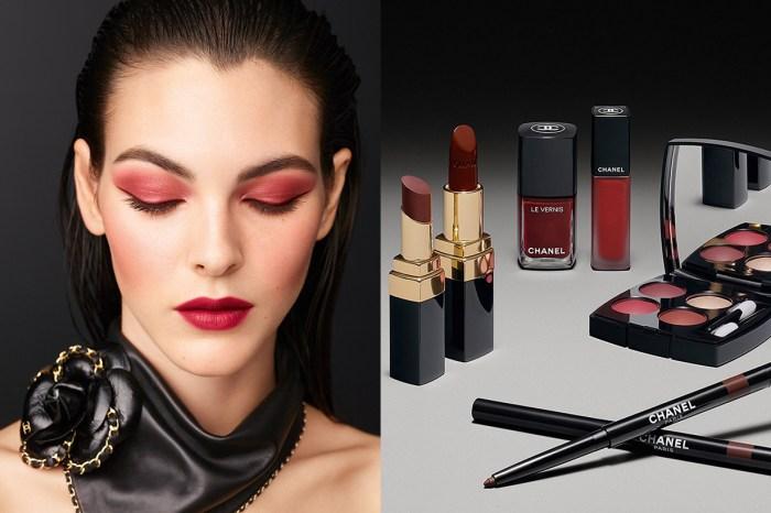 一塗上就充滿氣質的紅色妝容!Chanel 2020 秋冬彩妝系列一定要入手