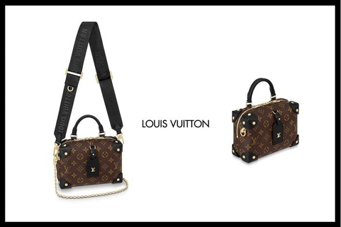 Louis Vuitton 迷你行李箱手袋,下一款售罄的可能會是它!