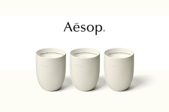 一直在等:Aesop 終於首度推出的香氛蠟燭,而且完美的令人無可挑剔!