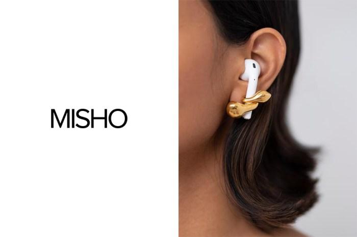 戴起來相當時尚:這個專為 AirPods 而設的耳環,防止你把耳機弄丟!