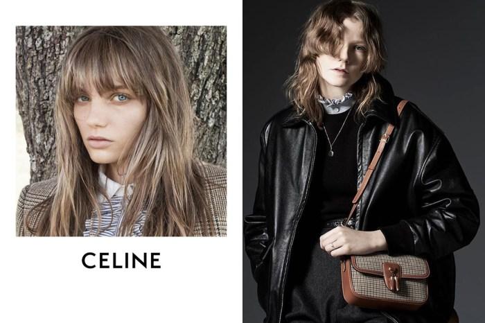 你未必會第一眼愛上 Celine Tassels Bag,卻會被它的法式復古味道所迷住!