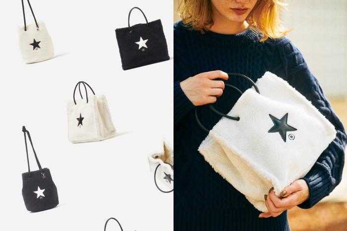 冬天非它莫屬,Converse Tokyo 這只星星毛絨手袋實在惹人愛!