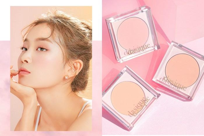 被喻為「平價 Nars」!韓國 Dasique 新款胭脂看似普通卻有大驚喜!