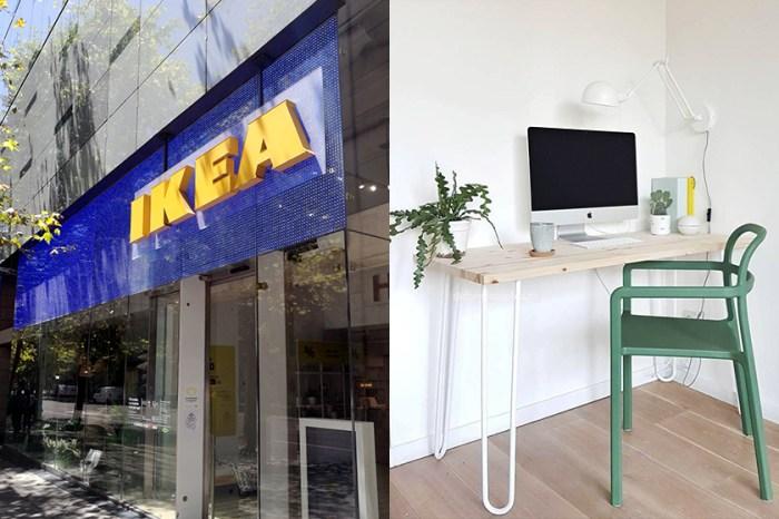意想不到的合作:IKEA 全新系列,預計將會推出 30 種品項!