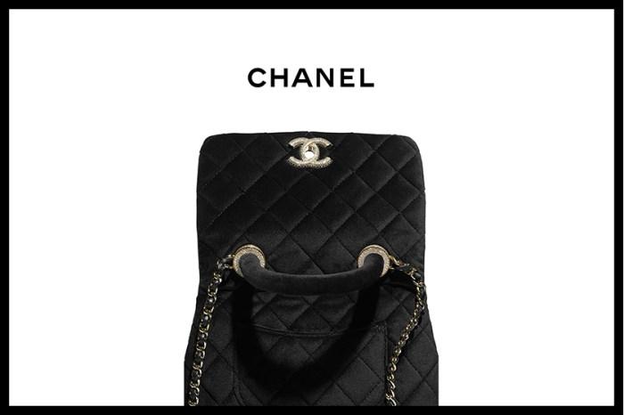 Chanel 經典手袋尺寸縮小,迷你版 Coco Handle Flap 怎能抗拒?