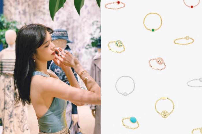 比戒指更優雅:Dior 的簍空珠寶鏈戒,在陽光下閃耀出透明感光澤!
