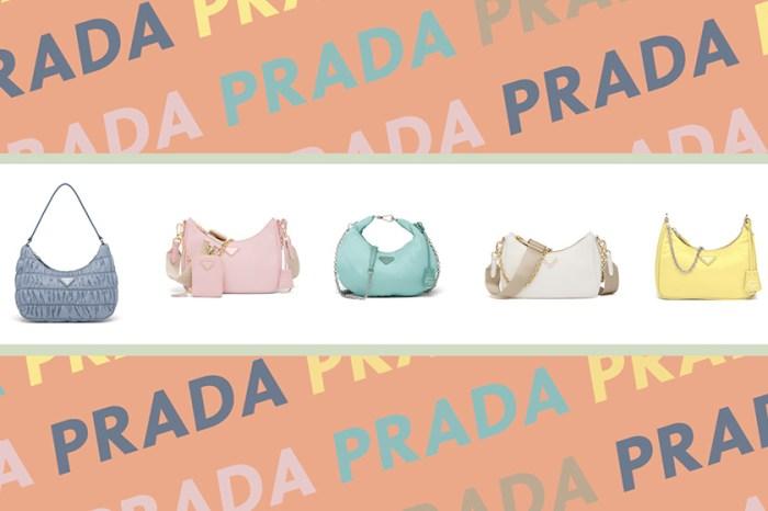 POPBEE 來開菜:哪一款穩坐 It Bag?Prada 人氣熱銷手袋排行榜!