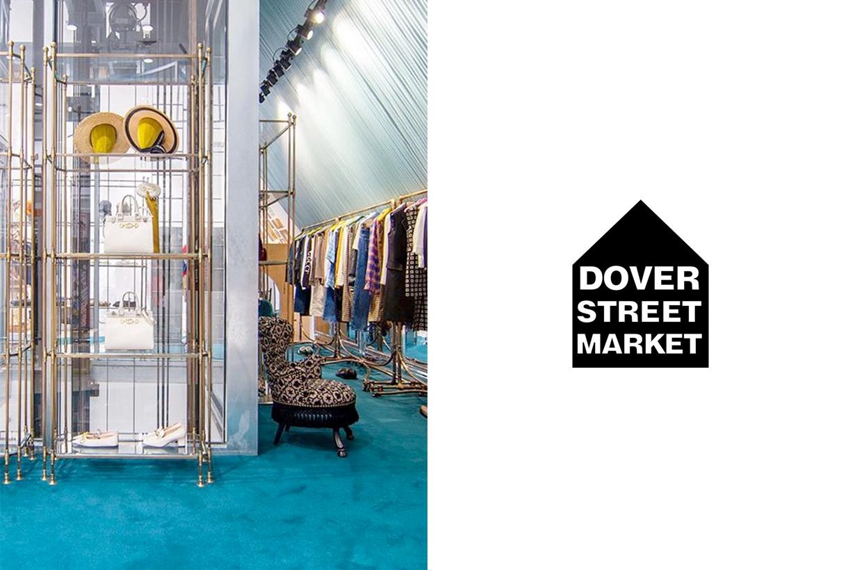 dover street market trading paris Adrian Joffe