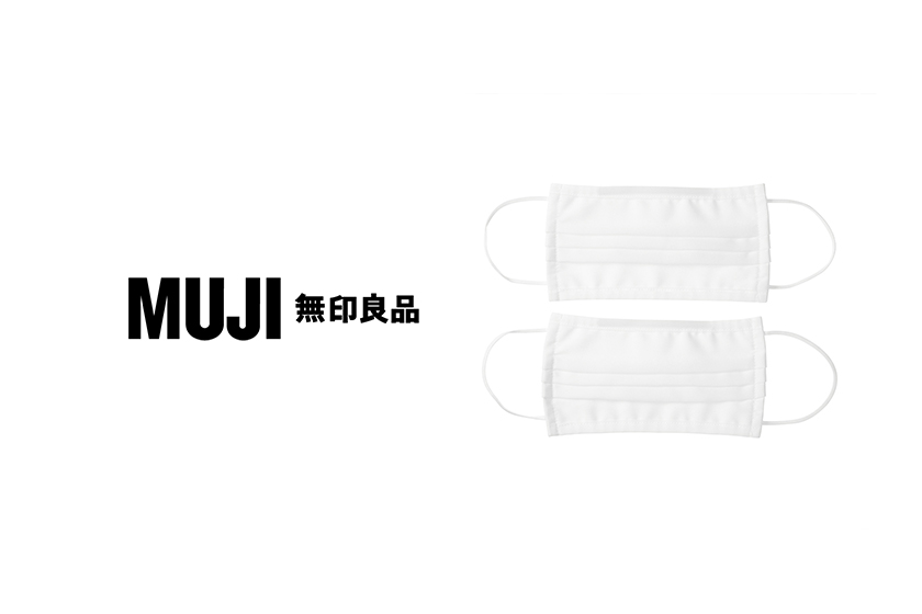 muji canada reusable face masks coronavirus covid-19 sustainable