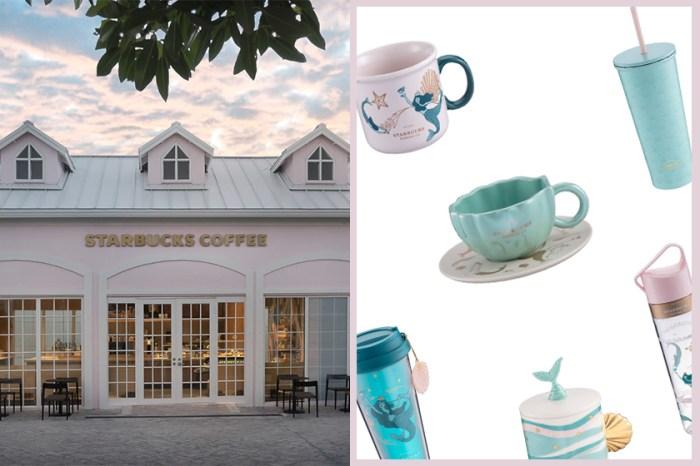 堪稱最美貝殼杯,Starbucks 超仙美人魚系列台灣正式發售!