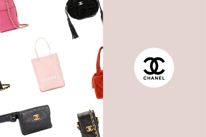 翻出二手市場裡的迷你 Chanel 手袋 10+:這回再錯過,下次就不一定能找到同款了!