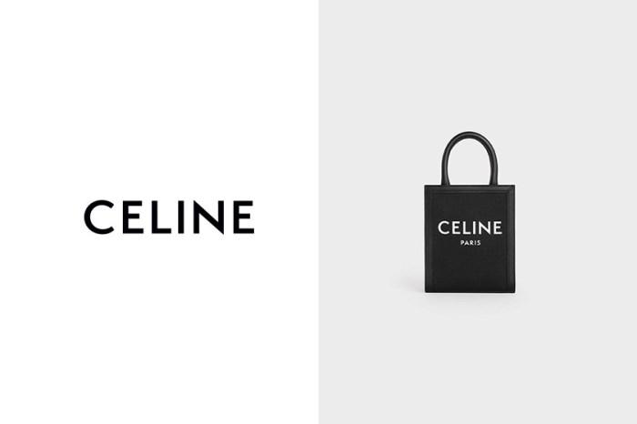 最搶手的迷你手袋,Celine Mini Cabas 極黑配色即將一包難求!
