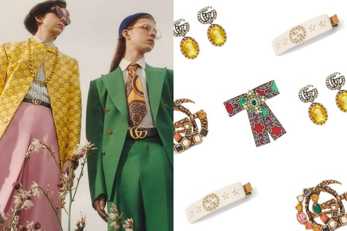 飾物控注意!不用港幣 $5,000 元就能入手的 Gucci 飾品,竟然有這麼多!