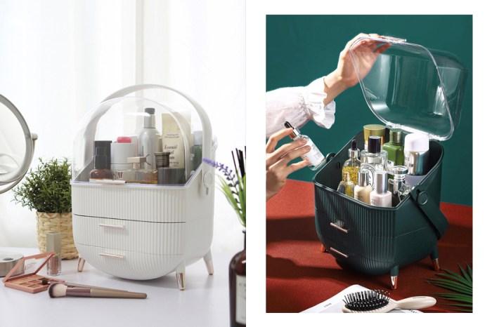 顏值滿滿!韓國品牌推出的復古美妝品收納箱,價錢竟然如此佛心!