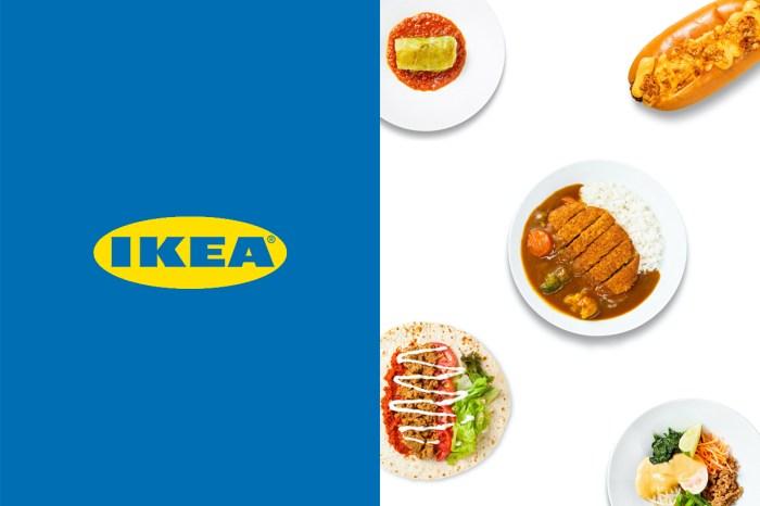 讓人下一趟去日本,會想去 IKEA 的原因… 食指大動的炸豬排咖哩飯!