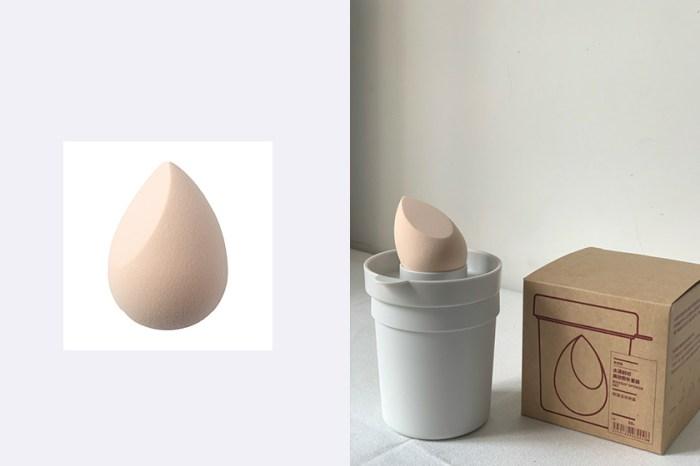 使用後好評不斷,MUJI 美妝蛋收納盒引起熱烈搶購!