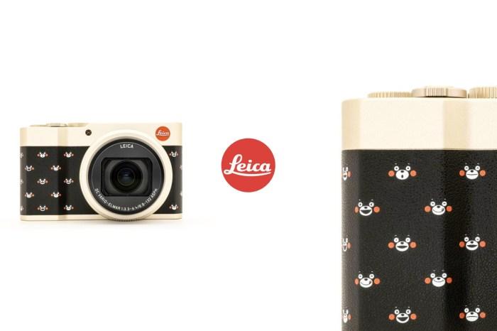 皮質機身印上了滿滿的 KUMA 熊表情包,這個聯乘可能是最難入手的 Leica 了!