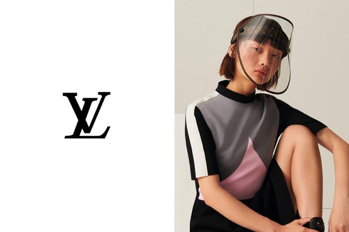 史上最貴的防疫用品:Louis Vuitton 推出這個「LV Shield」面罩,你會買帳嗎?