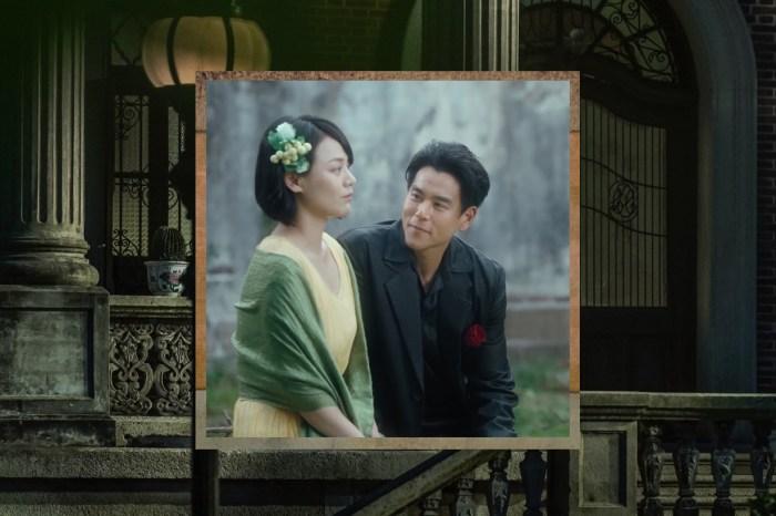 張愛玲《第一爐香》:人人都說這是關於女生為渣男而墮落的故事,但愛情不就是這樣嗎?