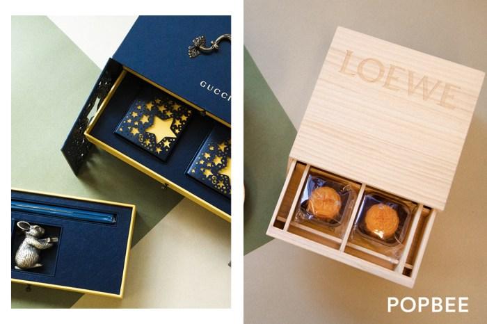 今個中秋吃哪款月餅?一睹 Gucci、Loewe、Saint Laurent 等名牌月餅的精美設計!