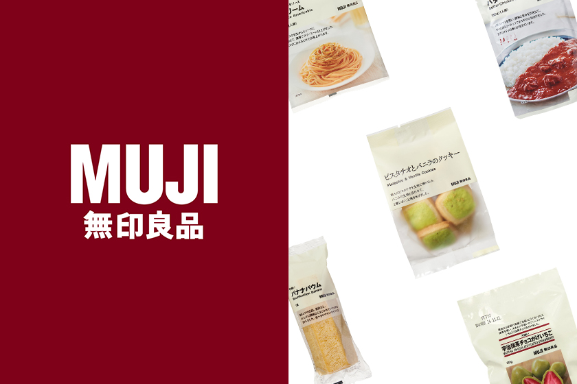 Muji foods that Japanese love most ranking