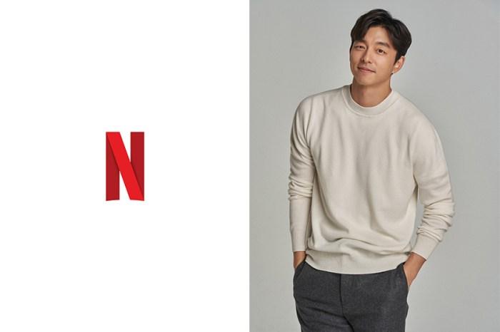 2021 年韓劇整合:Netflix 將於明年推出這 7 部重磅韓劇!