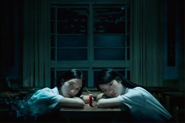 重新詮釋《返校》的故事:劇集版正式預告出爐,驚悚程度比電影更猛!