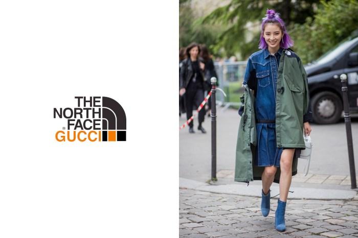 引起熱論:鮮少聯乘的 Gucci,突發宣布將與 The North Face 合作!