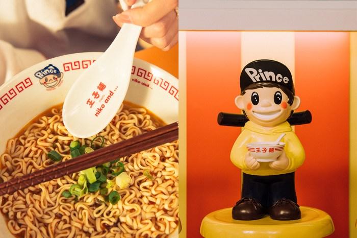已經引起台灣人討論,niko and … 三週年聯乘商品每一個都太勸敗!