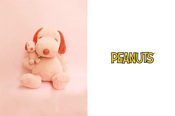 PEANUTS Hotel 限定回歸,找代購也要入手的粉紅色 Snoopy 玩偶!