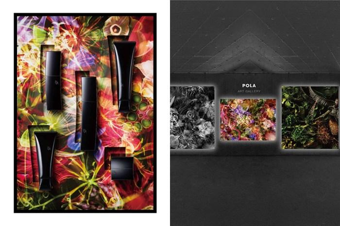 探索沉睡的美麗:POLA 線上「X-RAY 花藝展」,在家感受破革藝術體驗!