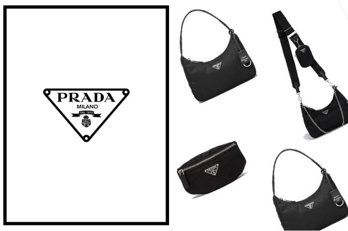 比銀包更便宜!Prada 這系列手袋,最平不用 HK$3000 就能入手!