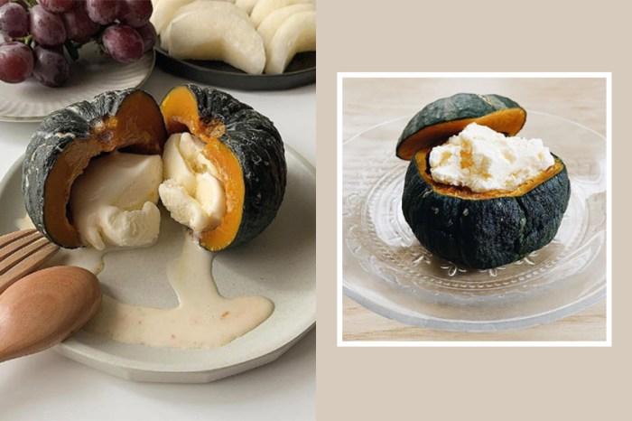 意想不到的美味:只要 3 步就能完成日本大熱南瓜雪糕!