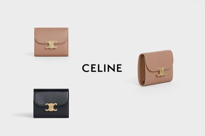 Celine 新上架迷你翻蓋銀包,等於買到縮小版 Triomphe 手袋!