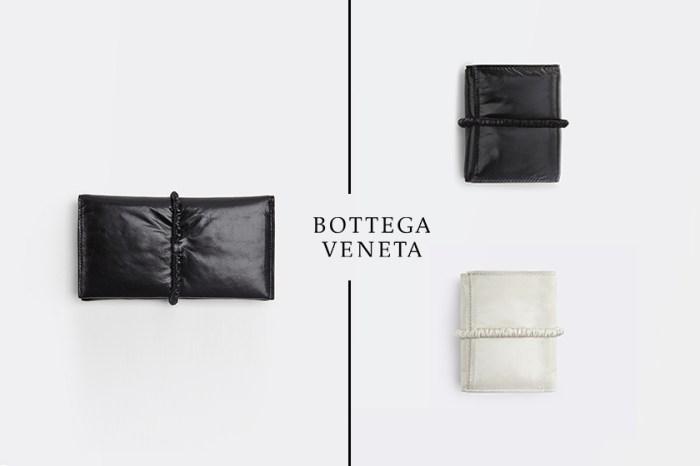 偏愛小眾美設計,Bottega Veneta 這一款束帶銀包已被鎖定!