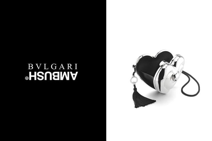 台灣正式發售:BVLGARI x Ambush 銀色心型包成最熱話題款!