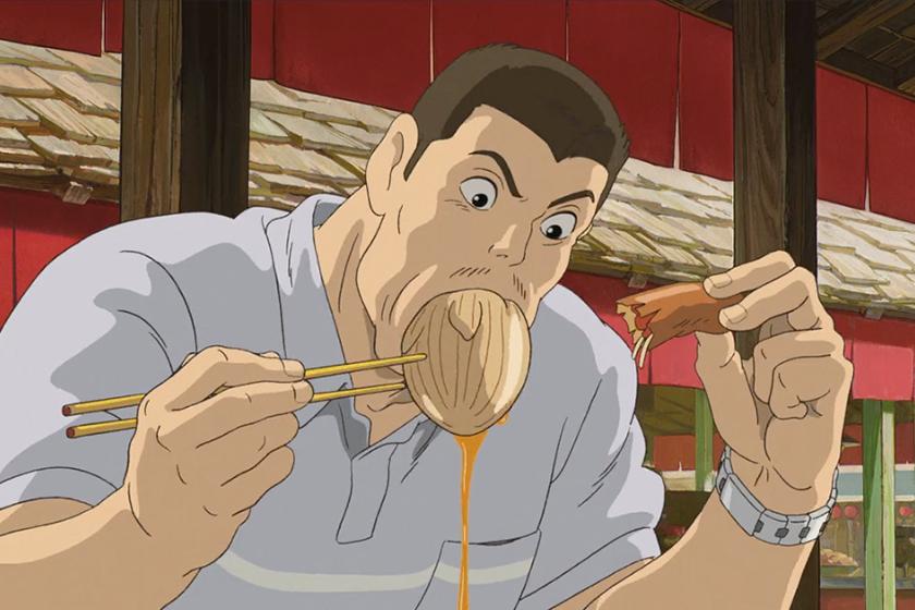 Spirited Away Food Hayao Miyazaki Studio Ghibli